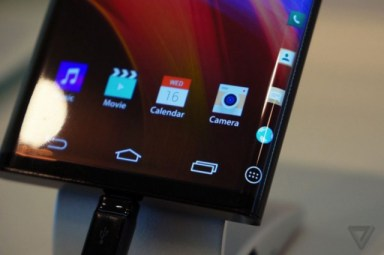 LG curved edge mobile closer look