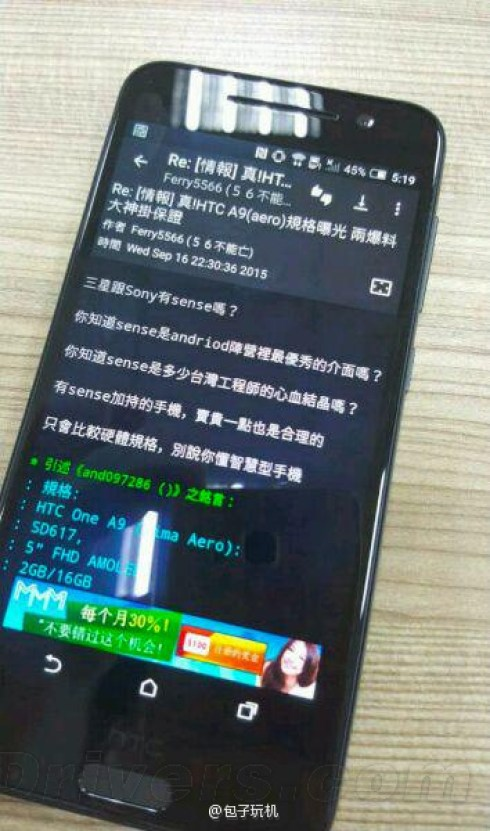 HTC One A9 Technical Specifications