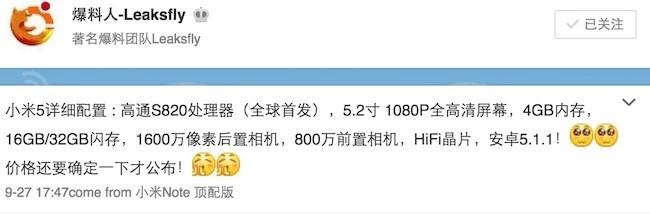 Xiaomi Mi 5 technical specifications