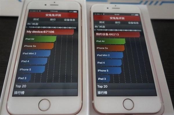 2nd test TSMC A9 vs Samsung A9 antutu benchmark