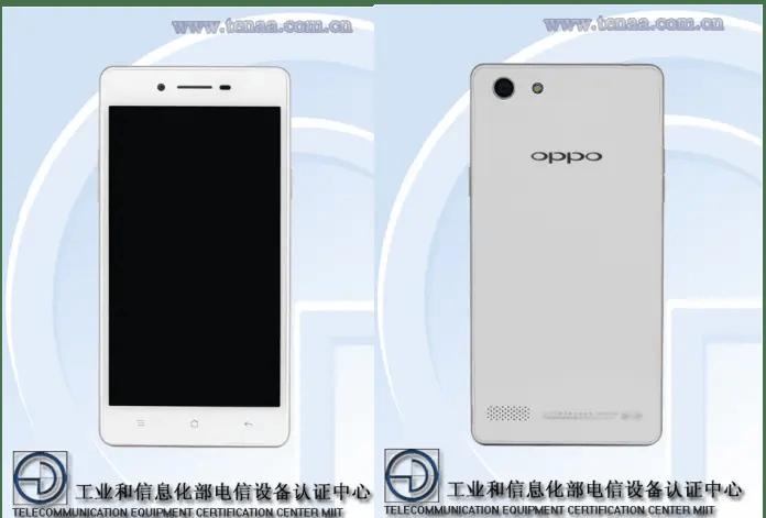 OPPO-A33m-tech-specs