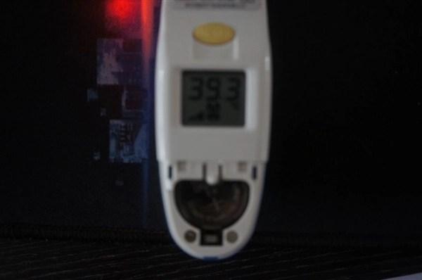 Samsung A9 heat tempreture
