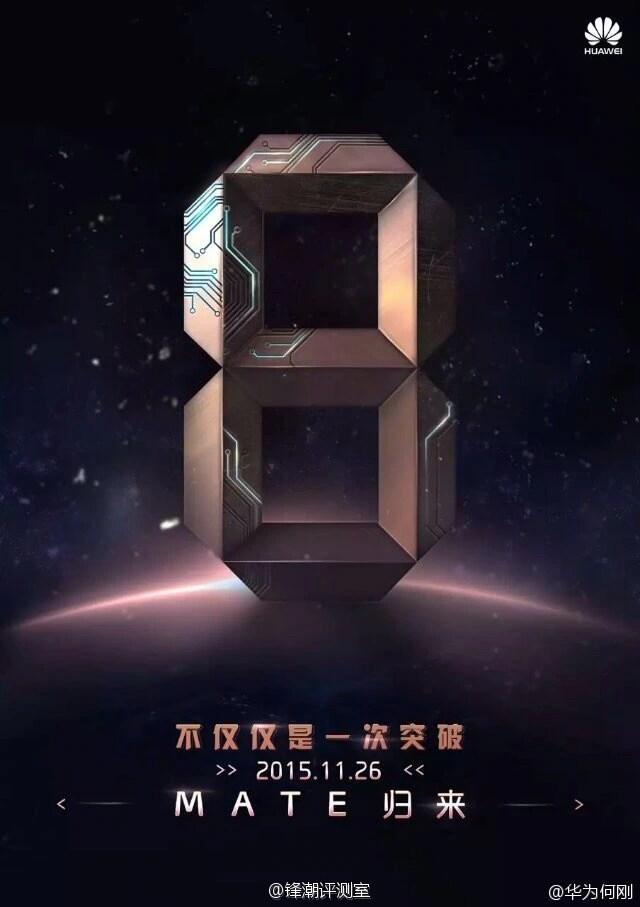 Huawei Mate 8 release date teaser