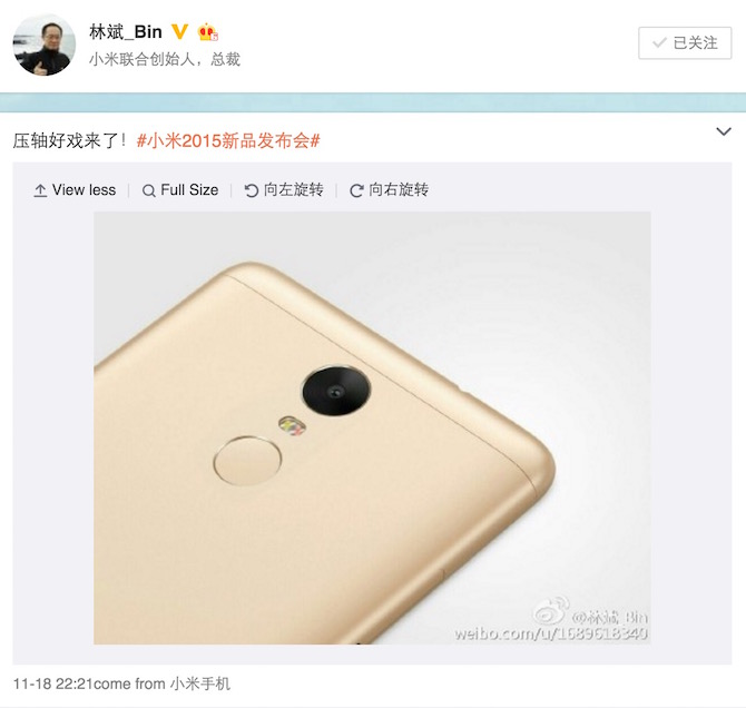 Redmi Note Pro Lin Bin post