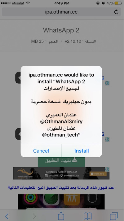 2 whatsapp on iphone without jailbreak