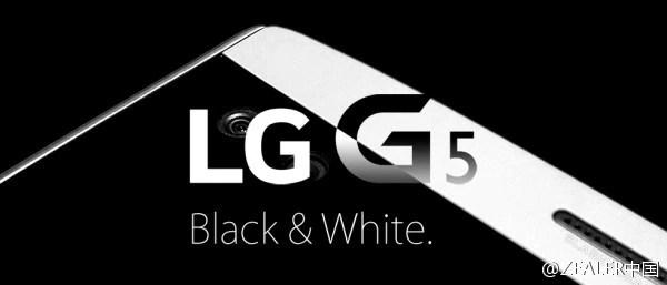 LG G5 rumor