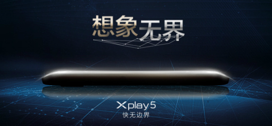 Vivo XPlay 5