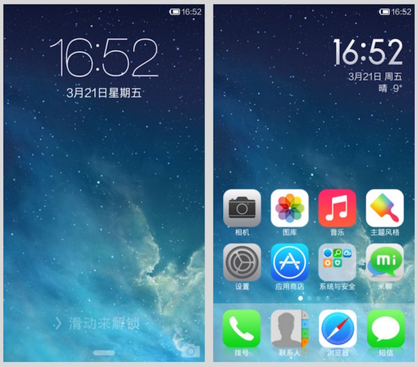 Download iOS & Apple Watch MIUI Themes for Xiaomi Phones