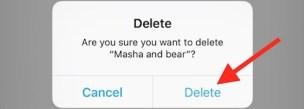 Delete Video iOS
