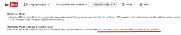 Disabling restriction mode after logout