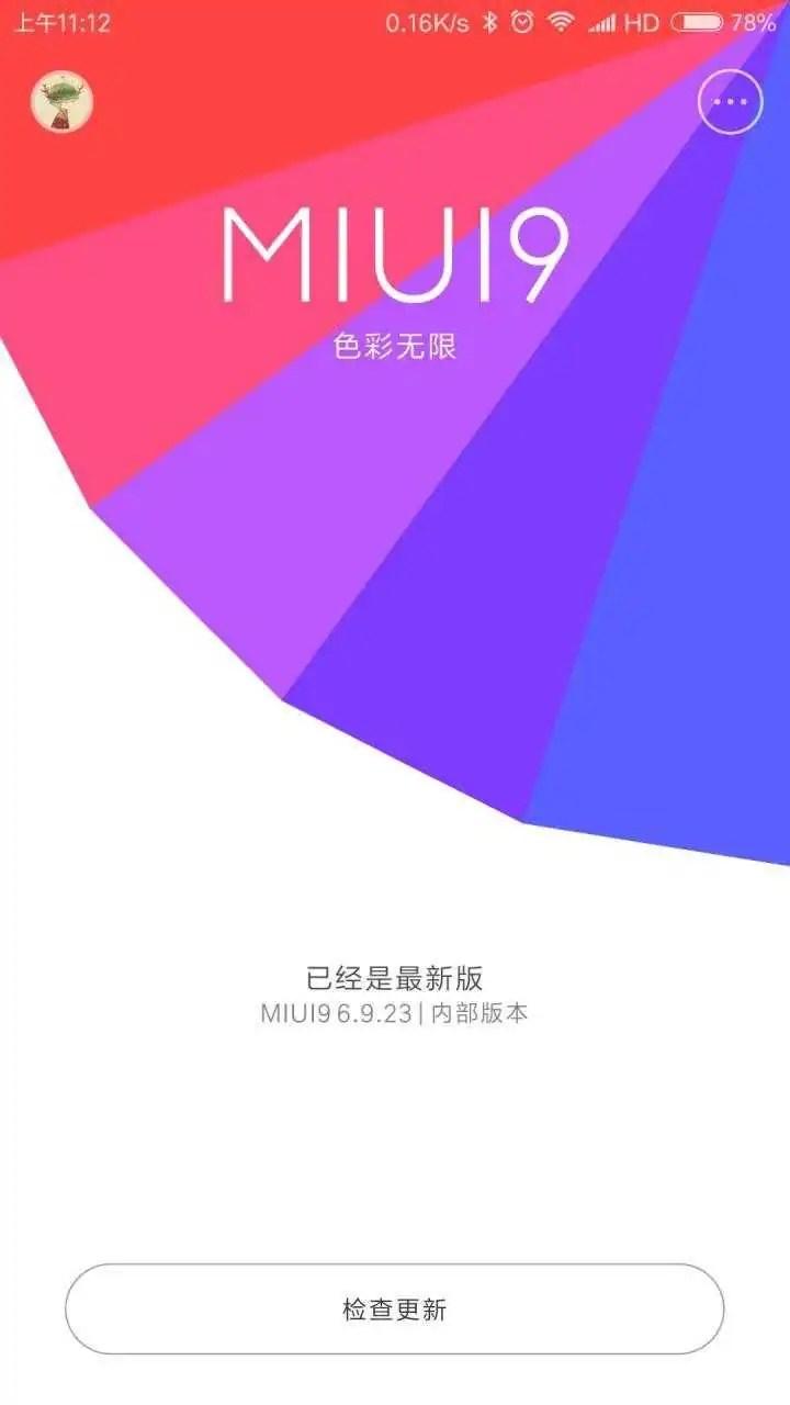 xiaomi-miui-9-version