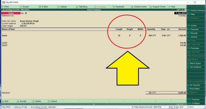 how to insert a line in tally voucher, tally invoice customization, how to enable add on features in tally erp 9, how to add discount column in tally erp 9, tally invoice tdl file, tally invoice customization tdl, free tally add ons, how to add gst column in tally,