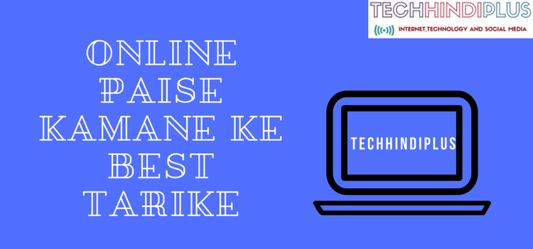 Online Paise Kamane Ke Best Tarike ~ How To Make Money In India