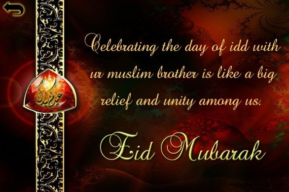 Eid mubarak greetings cards free download new year 2019 image result for eid mubarak greetings cards free download m4hsunfo