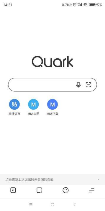 Quark браузер