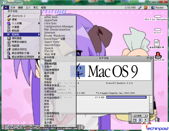SheepShaver Windows (GNU General Public License)