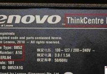 Lenovo Serial Number Lookup