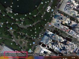 Find the Date of a Google Map Update