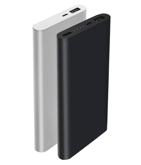 Xiaomi Ultra-thin 10000mAh Mobile Power Bank 2