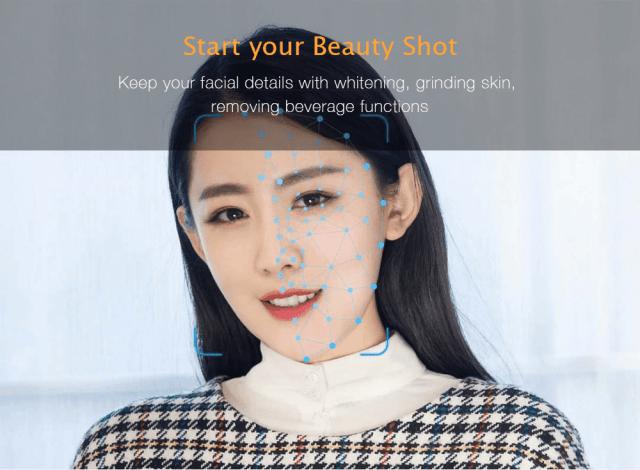 Xiaomo Action Camera Beauty Mode