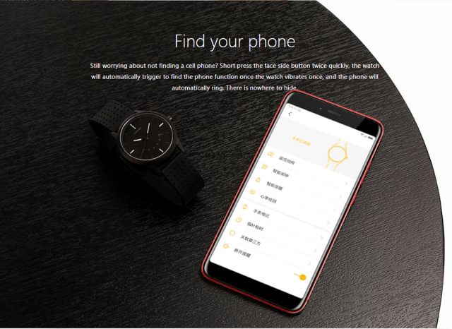 Lenovo Watch 9 Wristband Find Your Phone