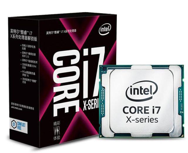 Top 10 Intel Processor List Intel Core i7- 7820X
