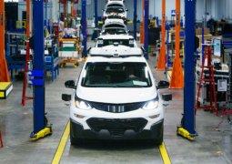 GM, LIDAR startup'ı Strobe'u satın aldı