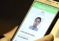 Brezilya dijital ehliyet sistmeine geçiş yapıyor!