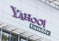 Tumblr kurucusu ve CEO'su David Karp istifa etti Techinside.Com
