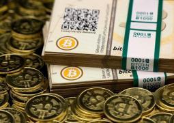 Bitcoin bürosu NiceHash