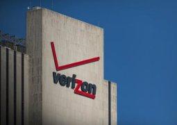 Niddel, Verizon tarafından satın alındı