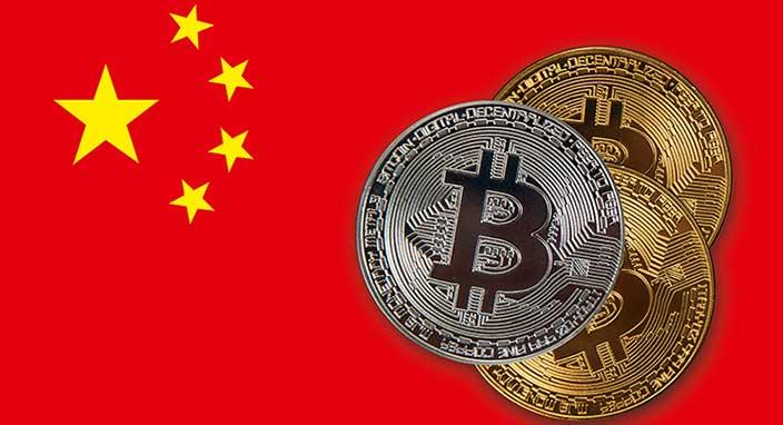 Çin kripto para konusunda şüpheli