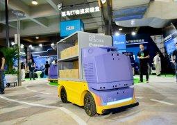Teslimat robotu G Plus tanıtıldı