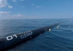 Okyanus kirliliği için fon oluşturuldu