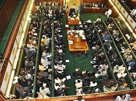 ug parliament
