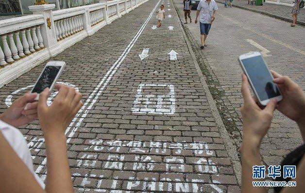 smartphone roadside walkers