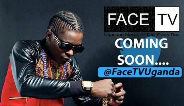 FaceTv Uganda