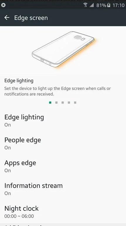 s6 Edge plus_edge 1