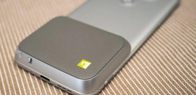 LG G5 modular camera