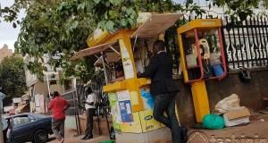 MFS in Uganda