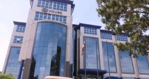 UCC house