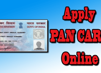 How To Apply PAN Card Online NSDL