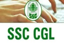 SSC CGL Recruitment 2021: