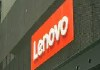 Lenovo Recruitment 2021