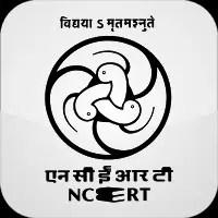 NCERT Recruitment 2021