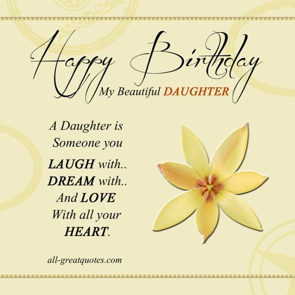 Soul Quotes About Daughter's Birthday 1