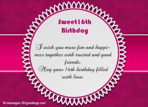 16th birthday sayings for cousin
