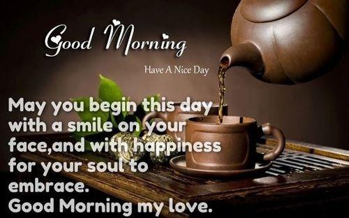 Доброе утро любовные цитаты с зеленым чаем