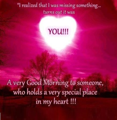 Очень доброе утро, которое занимает особое место в моем сердце