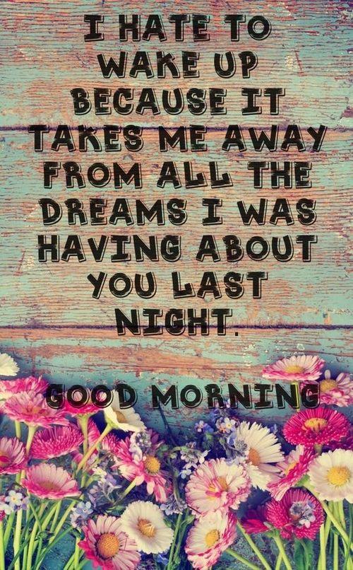 Цитаты доброго утра любимой